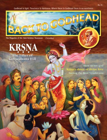 Back To Godhead Volume-03 Number-31 (Indian), 2006