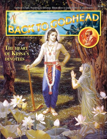 Back To Godhead Volume-04 Number-08 (Indian), 2007