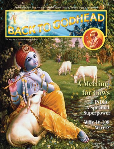 Back To Godhead Volume-04 Number-12 (Indian), 2007