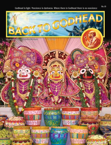 Back To Godhead Volume-04 Number-07 (Indian), 2007