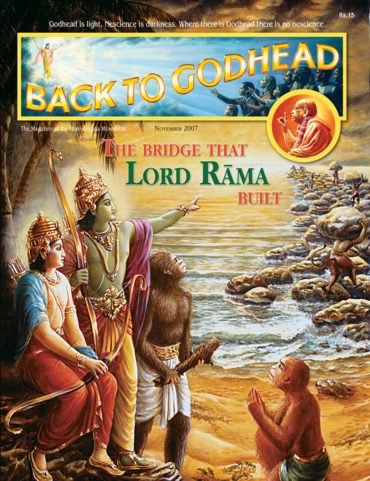 Back To Godhead Volume-04 Number-11 (Indian) 2007