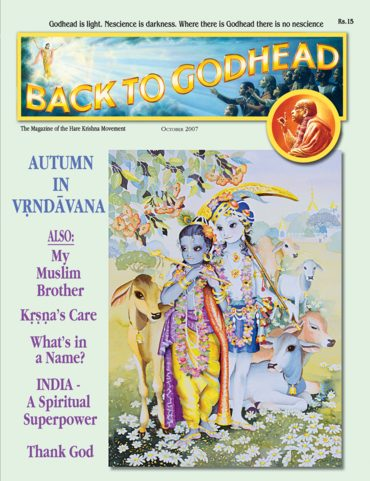 Back To Godhead Volume-04 Number-10 (Indian), 2007