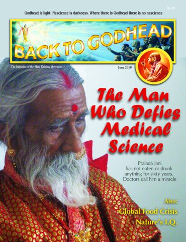 Back To Godhead Volume-07 Number-07 (Indian), 2010