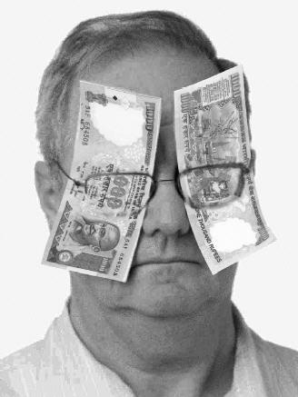Blind money