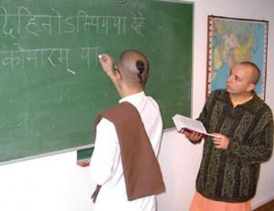 Knowledge of Loving Devotion