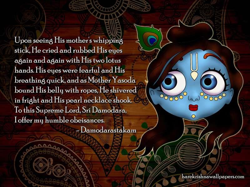 Hare Krishna Wallpapers Back To Godhead