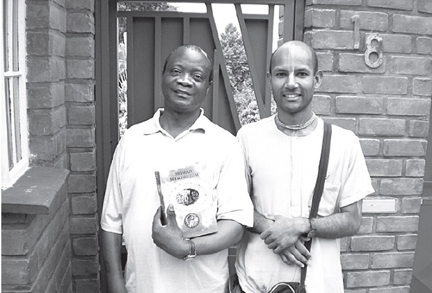 Mohamed Suleiman and Sankirtana in Malawi by Damodara Nityananda Dasa