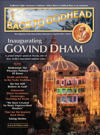 Back To Godhead Volume-48 Number-05, 2014