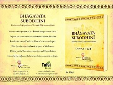 Bhagavata-subodhini  A New Study Book on the Bhagavatam