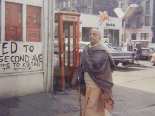 Prabhupada in 26 second avenue