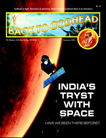 Back To Godhead, Volume-11 Number-02 (Indian), 2014