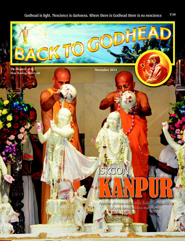 Back To Godhead, Volume-11 Number-11 (Indian), 2014