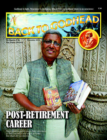 Back To Godhead, Volume-11 Number-12 (Indian), 2014