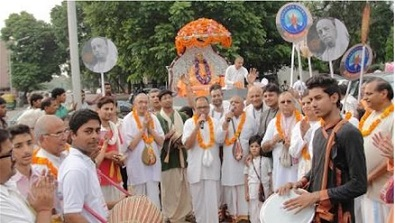 Chandigarh Celebrates ISKCON 50th