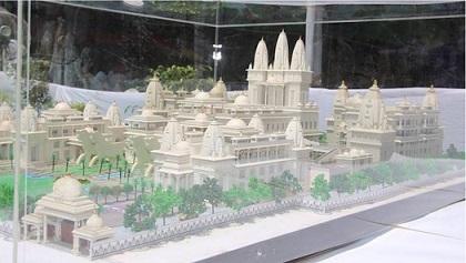ISKCON Kurukshetra Temple