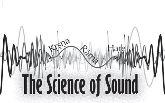 The Science of Sound by Damodara Nityananda Dasa