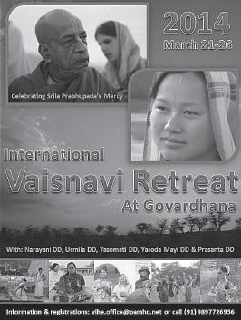 Vaishnavi Retreat