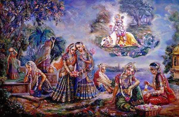 Search for Krishna