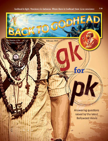 Back To Godhead, Volume-12 Number-02 (Indian), 2015