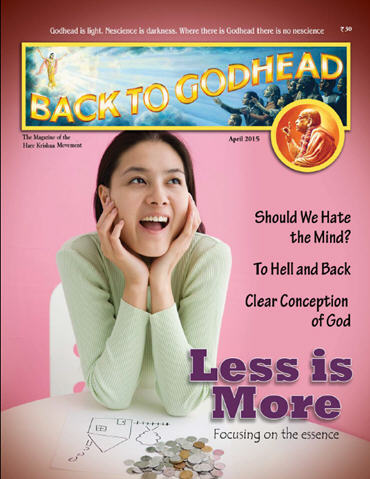 Back To Godhead, Volume-12 Number-04 (Indian), 2015