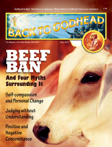 Back To Godhead, Volume-12 Number-05 (Indian), 2015