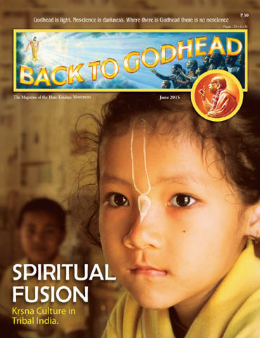 Back To Godhead, Volume-12 Number-06 (Indian), 2015