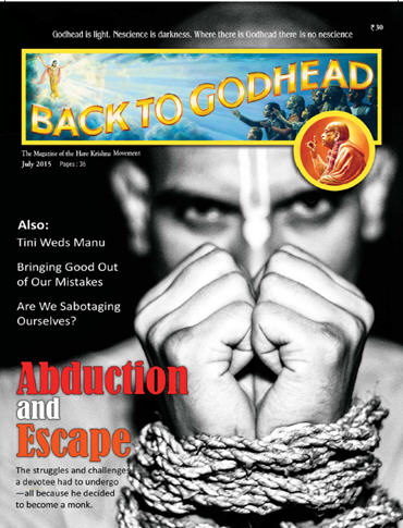 Back To Godhead, Volume-12 Number-07 (Indian), 2015