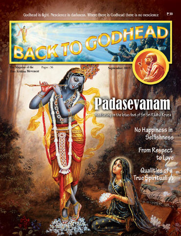 Back To Godhead, Volume-12 Number-09 (Indian), 2015