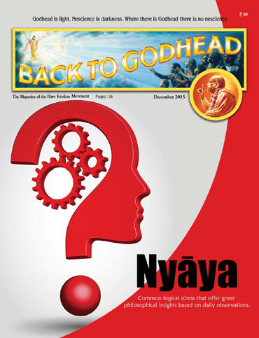 Back To Godhead, Volume-12 Number-12 (Indian), 2015