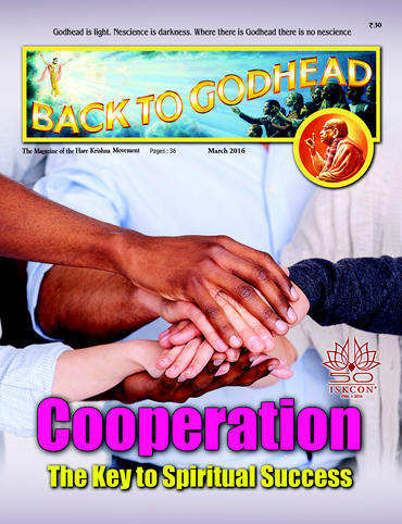 Back To Godhead, Volume-13 Number-03 (Indian), 2016