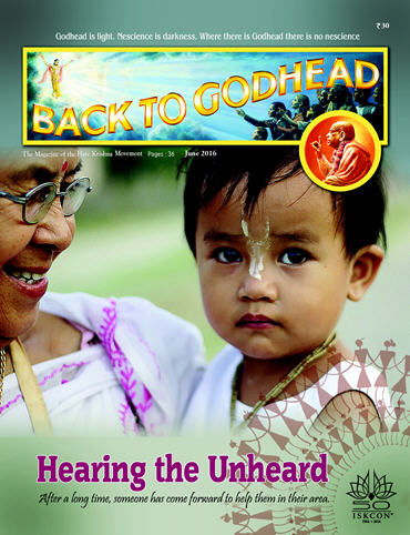 Back To Godhead, Volume-13 Number-06 (Indian), 2016
