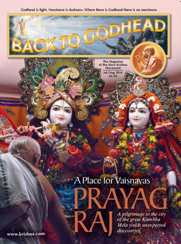 Back To Godhead Volume-48 Number-04, 2014
