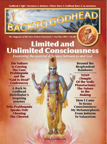 Back To Godhead Volume-48 Number-06, 2014