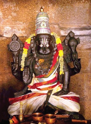 Chatravata Nrsimha