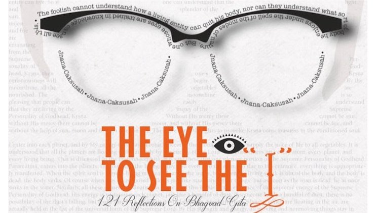 New E-Book The Eye to See the I