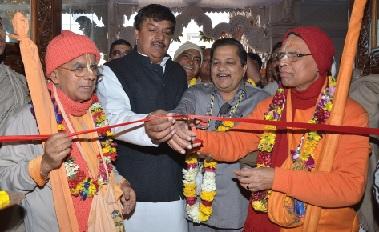 Sri Sri Radha-Govindaji inauguration