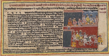 The Authority of the Puranas by Srila Jiva Gosvami