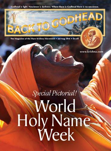 Back To Godhead Volume-49 Number-04, 2015